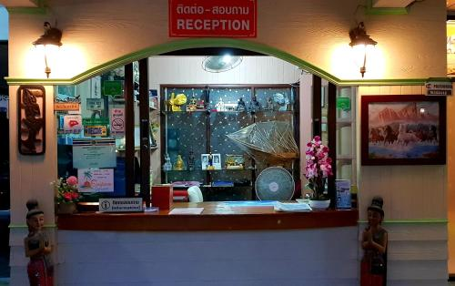 Lobby/Rezeption in der Unterkunft Sangtawan Resort