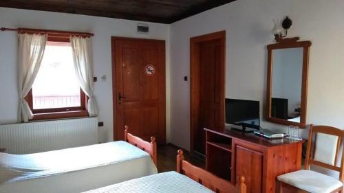 Shtastlivcite Family Hotel Starozagorski Bani, Bulgaria