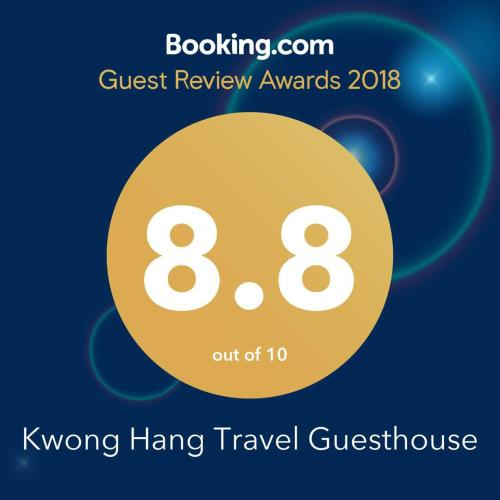 Kwong Hang Travel Guesthouse
