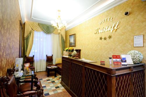Лобби или стойка регистрации в Отель «Кристофф»