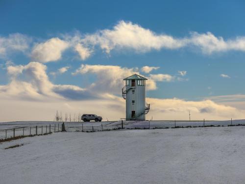 Klettar Tower Iceland
