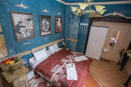 Guest House Marrakech