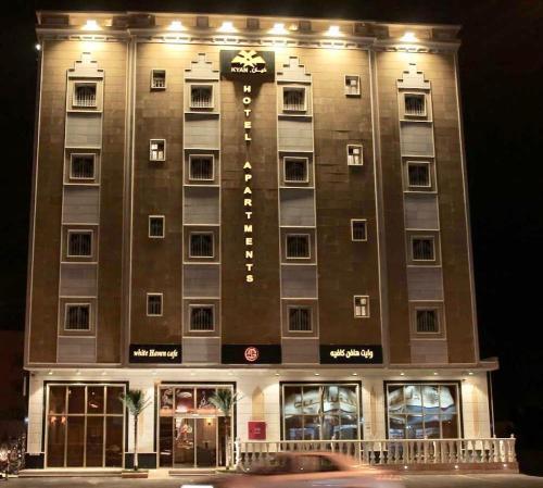 Kyan Hotel Apartments