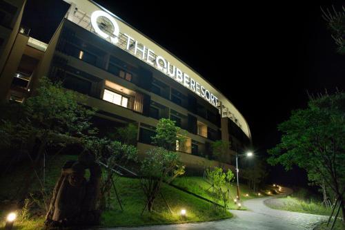 The Qube Resort Jeju