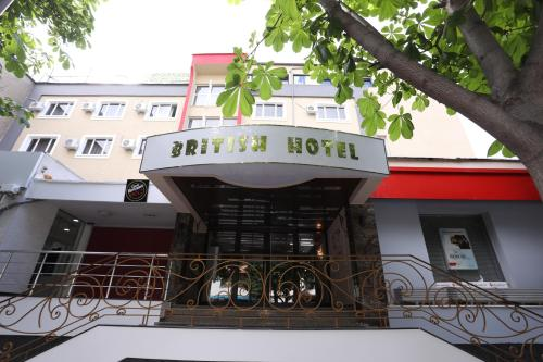 British Hotel Pogradec