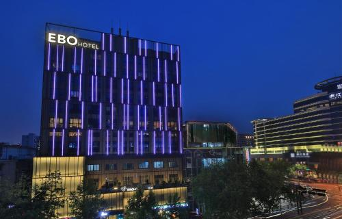EBO Hotel (Hangzhou West Lake)