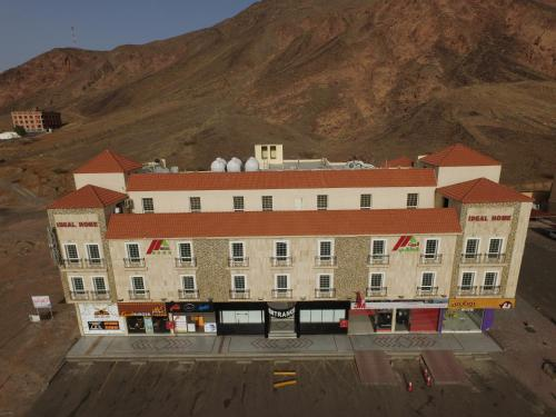 Uma vista aérea de فندق البيت المثالي Ideal Home Hotel