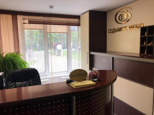 Лобби или стойка регистрации в Седьмое небо Отель
