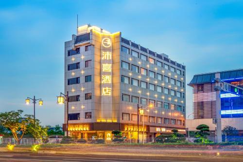 PACE HOTEL Suzhou Guanqian Branch