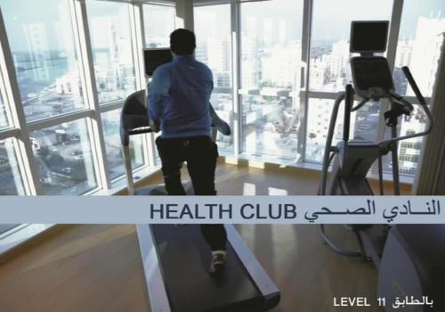 The fitness center and/or fitness facilities at Al Hamra Hotel - BAITHANS