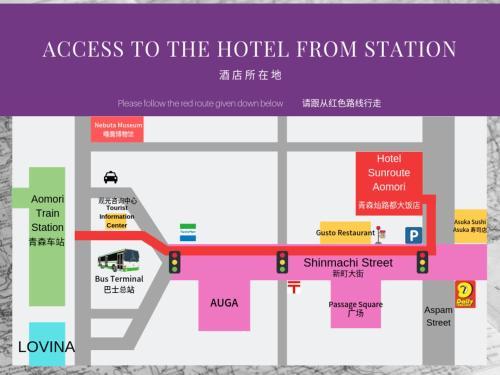 The floor plan of Hotel Sunroute Aomori