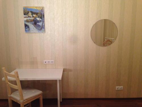 Телевизор и/или развлекательный центр в Sweet Sleep Hostel