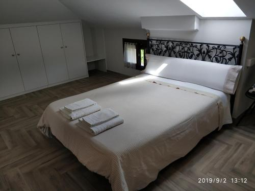 Cama o camas de una habitación en Casa Rural Torres