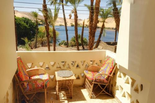 Basmatic Nubian Guest House