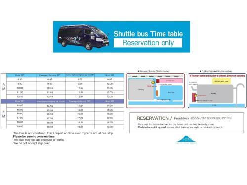 Denah lantai Fuji Premium Resort