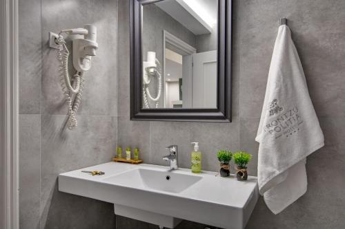 Ένα μπάνιο στο Φρόντζου Πολιτεία