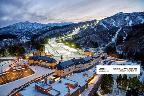 Lotte Arai Resort during the winter