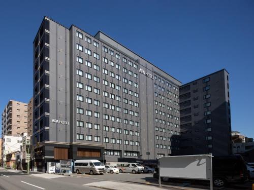 APA Hotel Kyoto-Eki Higashi