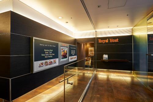 The lobby or reception area at Sotetsu Fresa Inn Higashi Shinjuku