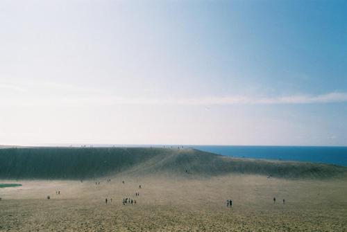 ホステルの敷地内または近くにあるビーチ