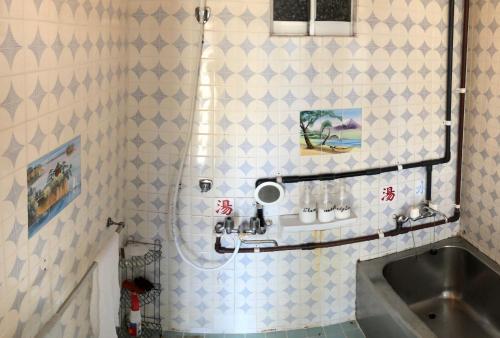 A bathroom at Hostel Yado Ari