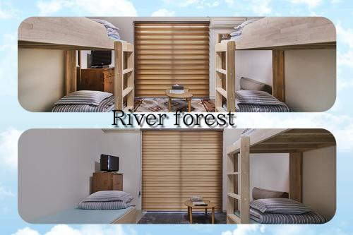 A bunk bed or bunk beds in a room at River Forest