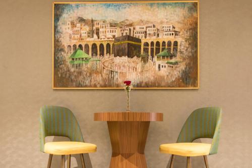 منطقة جلوس في Hibatullah Hotel Makkah managed by Accorhotels