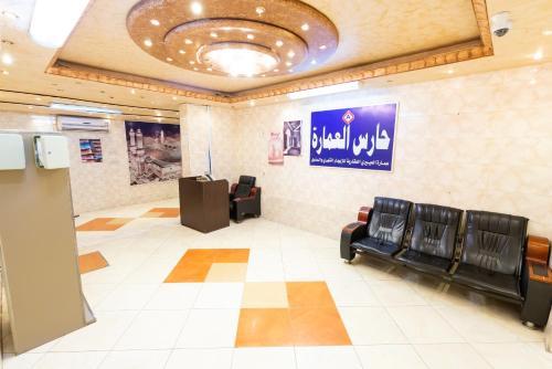 O saguão ou recepção de Al Eairy Apartments Al Madinah 13