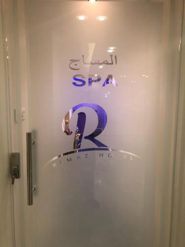 Um banheiro em Remaz Suites Hotel