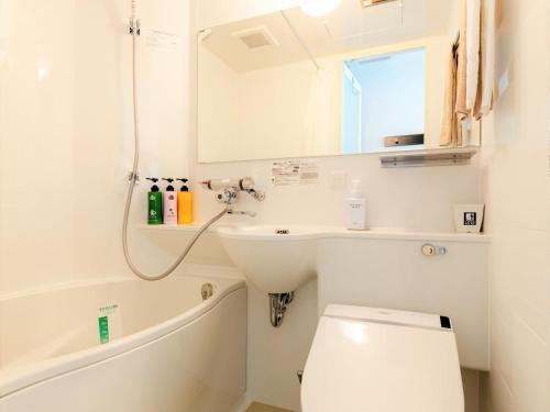 A bathroom at APA Hotel Biwako Seta-Ekimae