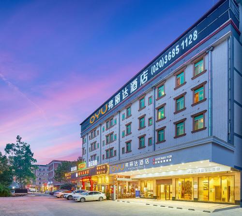 Frida Hotels Guangzhou Baiyun International airport