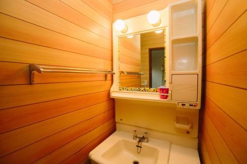 A bathroom at Minpaku AMBO