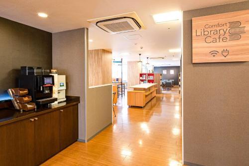 A kitchen or kitchenette at Comfort Hotel Hiroshima Otemachi