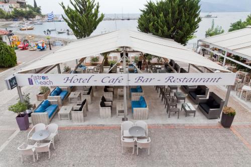 Θέα της πισίνας από το Astros Beach Boutique Hotel ή από εκεί κοντά