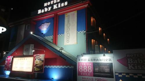 The logo or sign for the love hotel