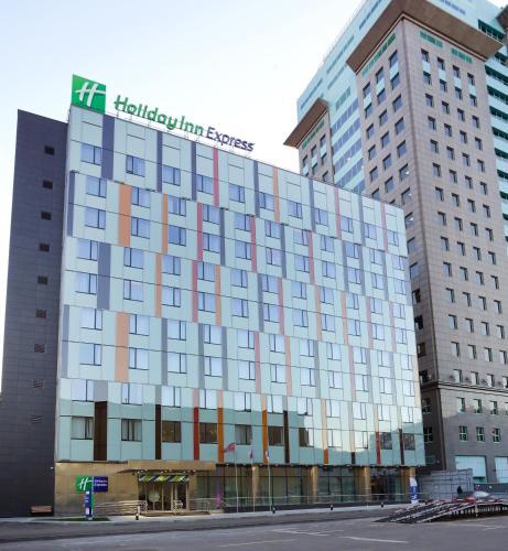 Holiday Inn Express - Moscow - Paveletskaya, an IHG hotel