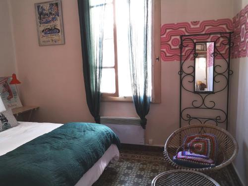 Un ou plusieurs lits dans un hébergement de l'établissement Picoti Picota