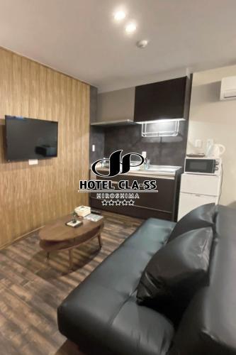 HOTEL CLA-SS HIROSHIMA-OZU