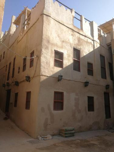 Al Hamra Old House