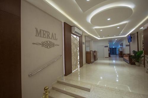 O saguão ou recepção de Meral Al Rass - Al Rabwa