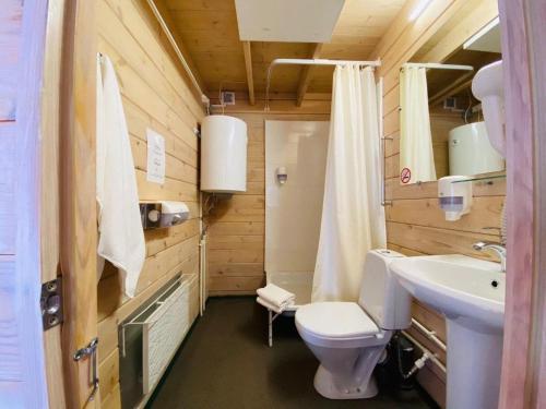 A bathroom at Baikal View Hotel