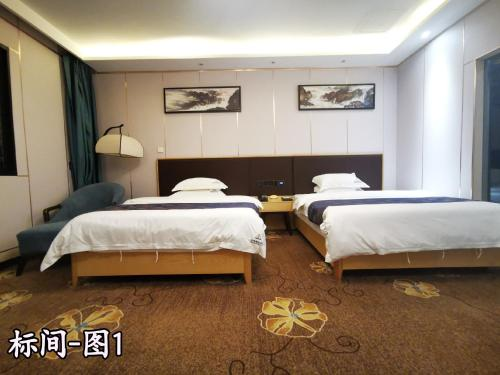 Heng Gang Boutique Hotel 恒港精品酒店