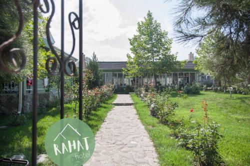 Um jardim em Rahat Hotel Nabran