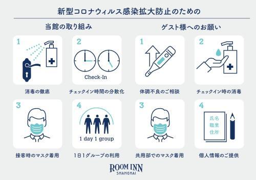 The floor plan of Room Inn Shanghai 横浜中華街 Room1-B