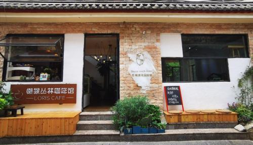 Lijiang Bayou Youth Hostel