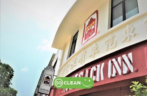 Rucksack Inn @ Lavender Street (SG Clean)