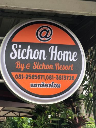 At Sichon Home By At Sichon Resort