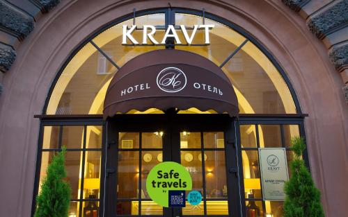 Kravt Sadovaya Hotel