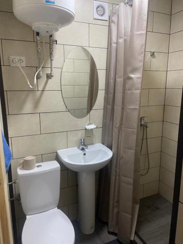 A bathroom at Hotel Yuvileyny