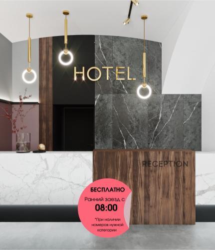 Renome Hotel